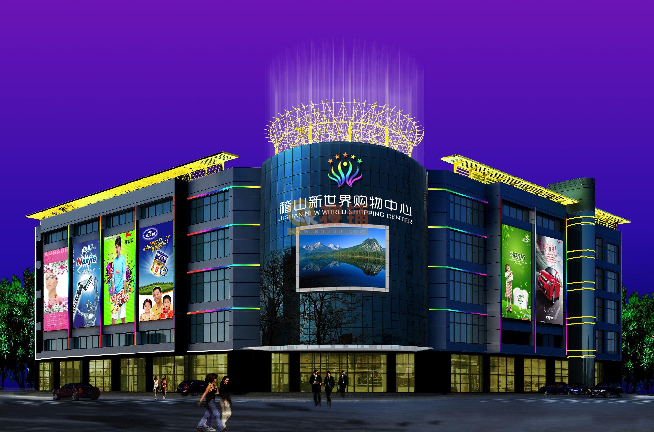 博城华夏茶合肥商业街打造将开盘成世界级电影集散地和泰食尚汇吴孟达所有茶叶图片