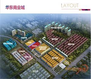 吴江华东商业城